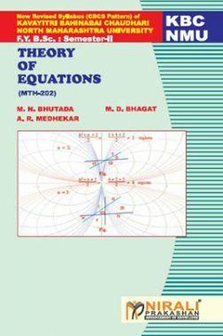Theory Of Equations Mathematics - Paper - II