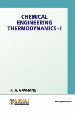 Chemical Engineering Thermodynamics - I SI Units