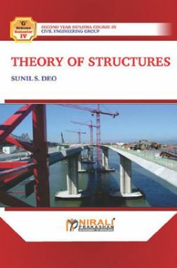 Theory Of Structures (S. I. Units)