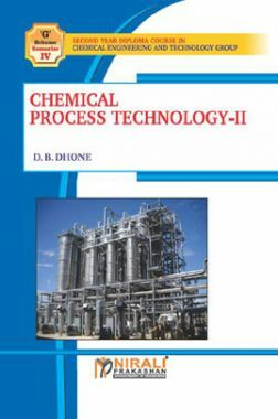 Chemical Process Technology-II