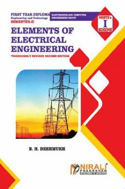 Engineering Books | Sample Question Papers, Study Materials & Notes