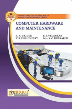 Computer Hardware And Maintenance