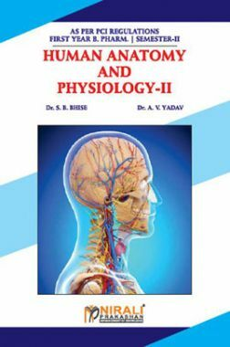Human Anatomy And Physiology - II