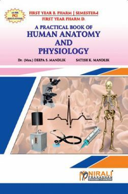 Human Anatomy And Physiology (Practical Book)