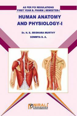 Human Anatomy And Physiology - I