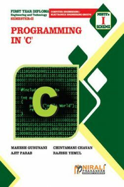 Programming In 'C'