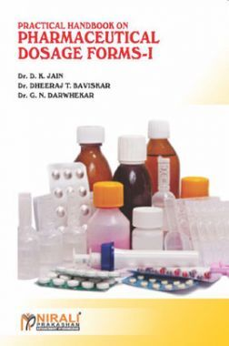 Pharmaceutical Dosage Forms - I (Practical Book)