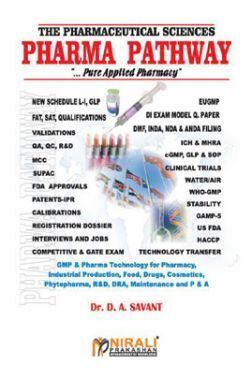 The Pharmaceutical Sciences Pharma Pathway (…Pure Applied Pharmacy)