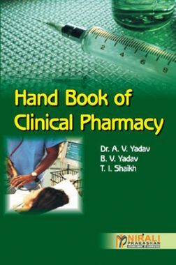 Hand Book Of Clinical Pharmacy