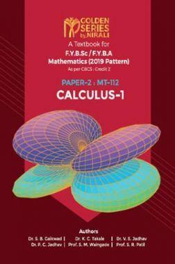 Calculus - I