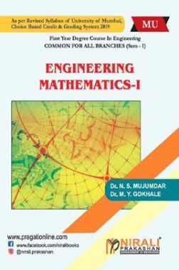 Engineering Mathematics - I