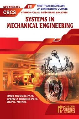 Systems In Mechanical Engineering