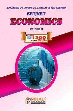 SET/NET Economics Paper-II