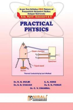 Practical Physics B.Sc - I