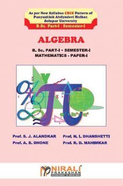 Algebra : Mathematics Paper - I