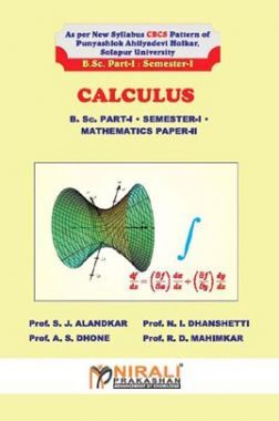 Calculus : Mathematics Paper - II