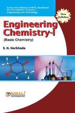 Engineering Chemistry - I (Basic Chemistry)