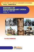 History Of Contemporary India