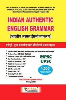 Indian Authentic English Grammar