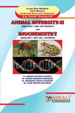 Animal Diversity-II Paper V & Biochemistry Paper VI