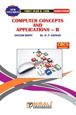 Computer Concepts And Applications - II