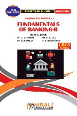 Banking And Finance (Fundamentals Of Banking II)