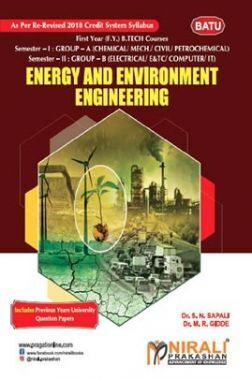 Energy  And  Environment Engineering