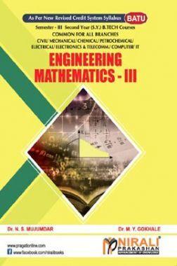 Engineering  Mathematics - III