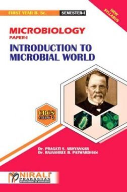 Microbiology (Introduction To Microbial World)