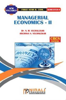 Managerial Economics - II