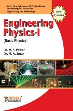 Engineering Physics - I