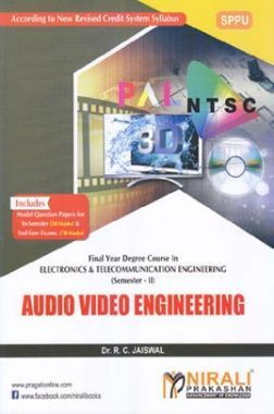 Audio Video Engineering
