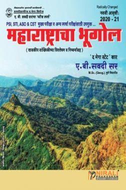 महाराष्ट्राचा भूगोल शासकीय सांख्यिकी विश्लेषण