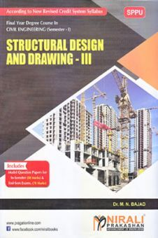 Structural Design And Drawing - III