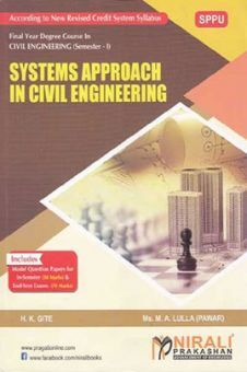 Systems Approach In Civil Engineering