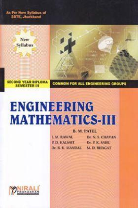 A Text Book Of Engineering Mathematics - III
