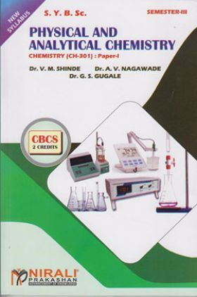 Physical & Analytical Chemistry