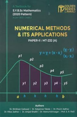 Numerical Methods And Its Applications