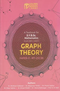 A Text Book For Graph Theory