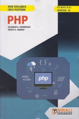 A Book Of PHP