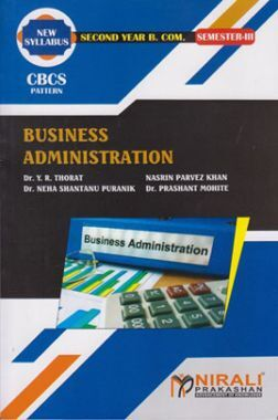 A Book Of  Business Administration
