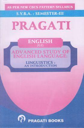 Advanced Study Of English Language Linguistics : An Introduction