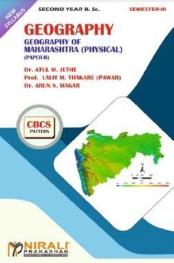 Geography Of Maharashtra (Physical)- I