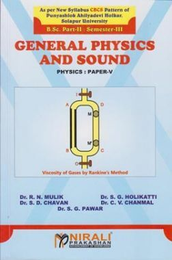 A Text Book Of General Physics And Sound