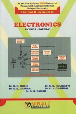 A Text Book Of Physics (Electronics) Papers VI