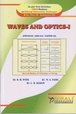 A Text Book Of Physics ( Waves And Optics I)