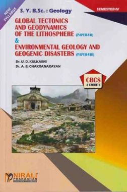Global Tectonics And Geodynamics Of The Lithosphere & Environmental Geology And Geogenic Disasters