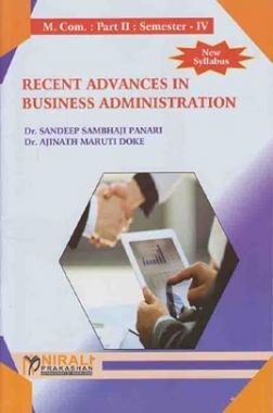 Recent Advances In Business Administration