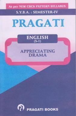 Pragati English S-1 ( Appreciating Drama )