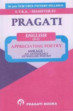 English Appreciating Poetry